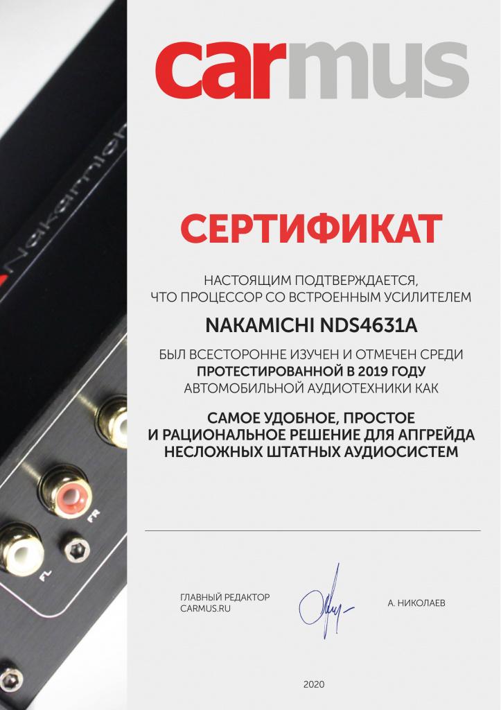 certificate_2019_NAKAMICHI NDS4631A.JPG